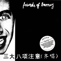 Split-LP -  face A - friends of barney